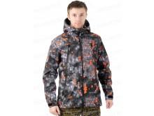 Куртка Трек р. 48-50 рост 170-176