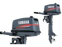 Мотор Yamaha 5 CMHS